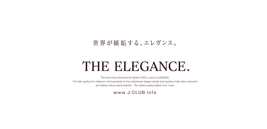 LEGANCE BACK GAMMON (SG / BM / BMⅡ / BG / BGⅡ) -Produce by J-CLUB-